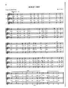 7 Choruses (Seven Choruses ; Семь хорико... Volume Op.77 by Cui, César