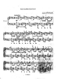 6 романсов : Complete score Volume Op.16 ; TH 95 by Tchaikovsky, Pyotr