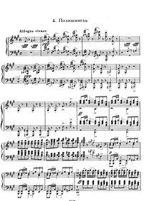 5 Morceaux de fantaisie (Пьесы-фантазии ... Volume Op.3 by Rachmaninoff, Sergei