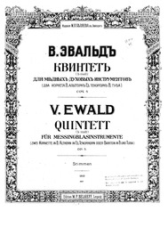 Quintet No.1, Op.5 (Brass Quintet No.1, ... Volume Op.5 by Ewald, Victor