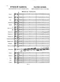 Swan Lake (Лебединое озеро ; Le Lac des ... Volume Op.20 ; TH 12 by Tchaikovsky, Pyotr