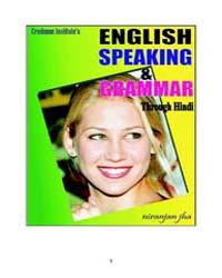English Speaking and Grammar Through Hin... by Niranjan Jha