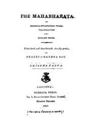 The Mahabharata Bhishma Parva by Vyasa Krishnadwaipayana Roy; Protap Chandra