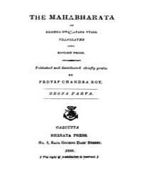 The Mahabharata (Drona Parva) by Vyasa Krishnadwaipayana Roy; Protap Chandra