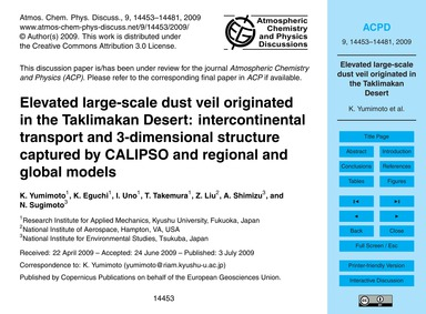 Elevated Large-scale Dust Veil Originate... by Yumimoto, K.