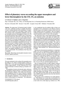 Effect of Planetary Waves on Cooling the... by Shved, G. M.
