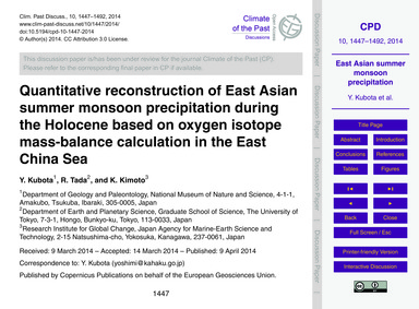 Quantitative Reconstruction of East Asia... by Kubota, Y.