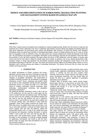 Design and Implementation of Surrounding... by Cao, Y. B.