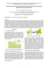 Development of a Spatial Information Con... by Oku, N.