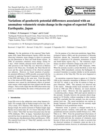 Variations of Geoelectric Potential Diff... by Orihara, Y.