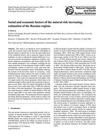 Social and Economic Factors of the Natur... by Petrova, E.