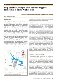 Deep Scientific Drilling to Study Reserv... by Gupta, H.