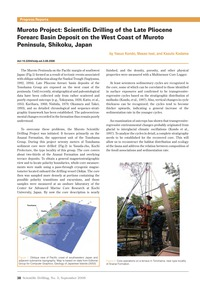 Muroto Project: Scientifi C Drilling of ... by Kondo, Y.