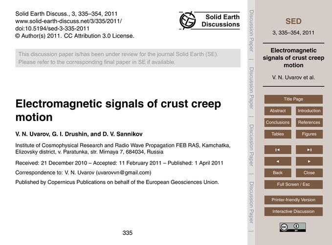 Electromagnetic Signals of Crust Creep M... by Uvarov, V. N.