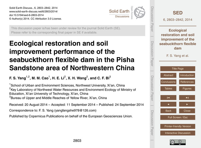 Ecological Restoration and Soil Improvem... by Yang, F. S.