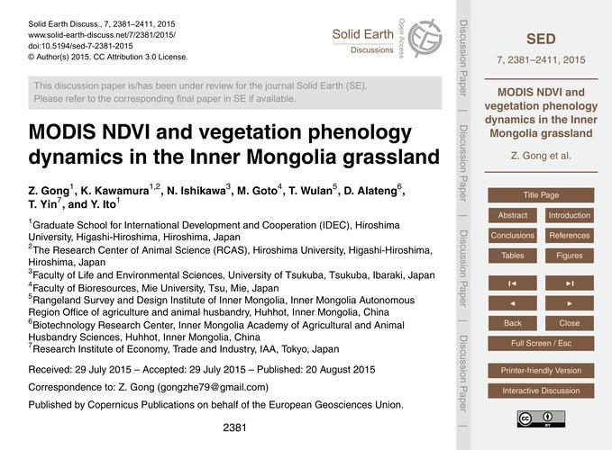 Modis Ndvi and Vegetation Phenology Dyna... by Gong, Z.