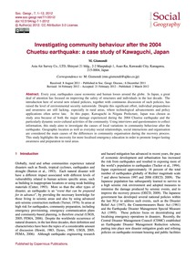 Investigating Community Behaviour After ... by Gismondi, M.