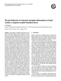 The Late Paleozoic to Cainozoic Intrapla... by Kazmin, V. G.