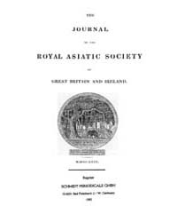 The Journal of the Royal Asiatic Society... Volume Vol.2 by