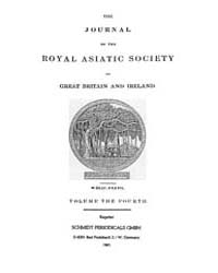 The Journal of the Royal Asiatic Society... Volume Vol.4 by