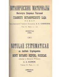 Notulae Systematicae Ex Instituto Crypto... by Michigan State University