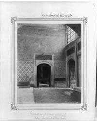 One of the Courtyards in the Imperial To... by Frères, Abdullah