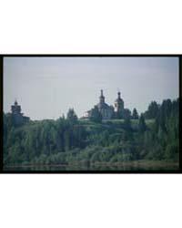 Brumfield Photographs : Panorama from No... by Brumfield, William Craft