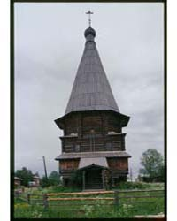 Brumfield Photographs : Log Church of St... by Brumfield, William Craft