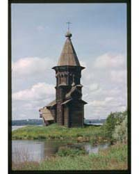 Brumfield Photographs : Church of the Do... by Brumfield, William Craft