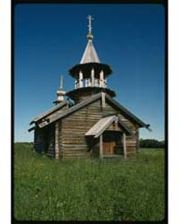 Brumfield Photographs : Chapel of the Do... by Brumfield, William Craft