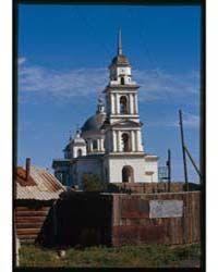 Brumfield Photographs : Church of the Re... by Brumfield, William Craft