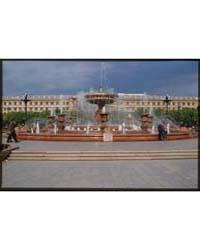 Brumfield Photographs : Lenin Square, Kh... by Brumfield, William Craft