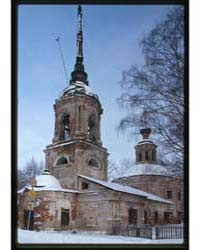Brumfield Photographs : Church at Slobod... by Brumfield, William Craft