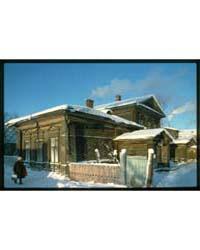 Brumfield Photographs : Log House, Lenin... by Brumfield, William Craft