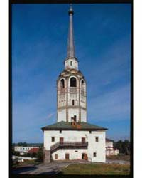 Brumfield Photographs : Cathedral Bell T... by Brumfield, William Craft