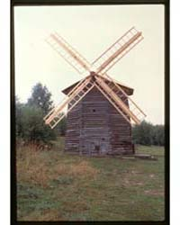 Brumfield Photographs : Windmill from Sh... by Brumfield, William Craft