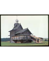 Brumfield Photographs : Church of Transf... by Brumfield, William Craft
