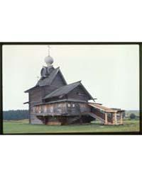 Brumfield Photographs : Church of Transf... by Brumfield, William Craft