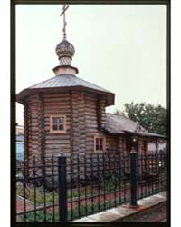 Brumfield Photographs : Chapel of the Ma... by Brumfield, William Craft