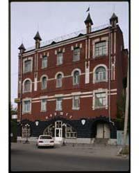 Brumfield Photographs : Averina Apartmen... by Brumfield, William Craft