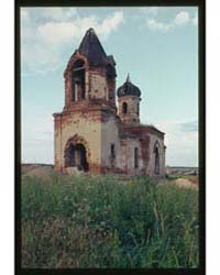 Brumfield Photographs : Church of the In... by Brumfield, William Craft