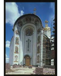 Brumfield Photographs : Cathedral of the... by Brumfield, William Craft