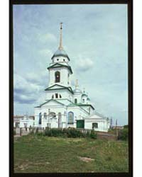 Brumfield Photographs : Church of the Tr... by Brumfield, William Craft