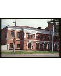Brumfield Photographs : Yeltsov House Le... by Brumfield, William Craft