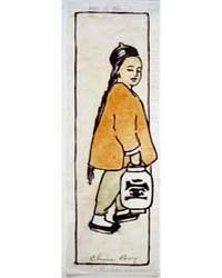 China Boy, Photographs 3B49376V by Lum, Bertha Boynton