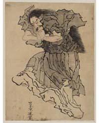 Sugawara No Michizane by Library of Congress