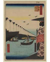 Yoroi-no Watashi Koami-chō, Photograph 0... by Andō, Hiroshige