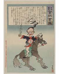 Buruburu Taishō, Photograph 00030V by Kobayashi, Kiyochika
