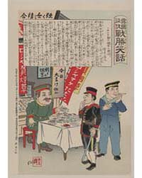 Roshia Make Tabako No Kōfuku, Photograph... by Utagawa, Kunimasa
