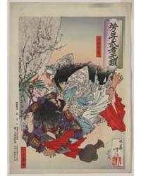 Yamato Takeru No Mikoto, Photograph 0003... by Taiso, Yoshitoshi